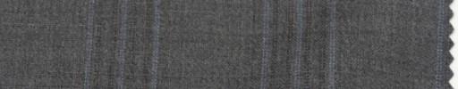 【P_7s30】ミディアムグレー地+5×4.5cm水色・織りファンシープレイド