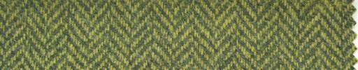 【Hs_st22】ライトグリーン1.3cm巾ヘリンボーン