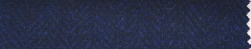 【Hs_st28】ネイビー1.8cm巾ヘリンボーン