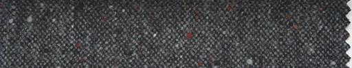 【Hs_st51】チャコール・グレーホームスパン