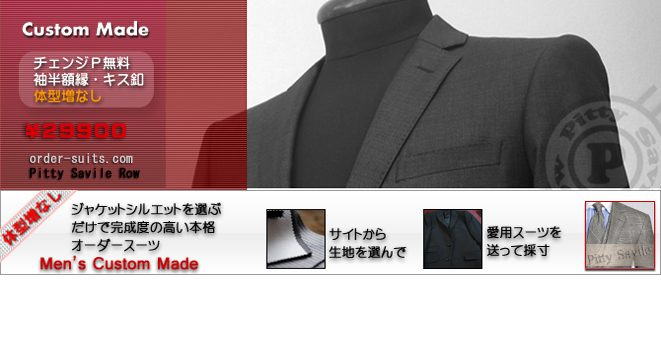 custom_sale_29900