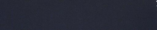 【Ha_re023】濃紺