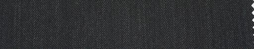 【Ha_re033】チャコールグレー1cm巾ヘリンボーン