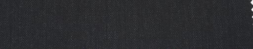 【Ha_re034】ダークグレー1cm巾ヘリンボーン