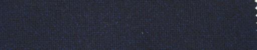 【Ph_4w066】ネイビー・ホームスパン