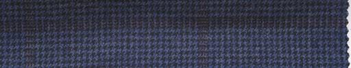 【Mi_5w026】紺・黒ハウンドトゥース+7×6cmこげ茶プレイド