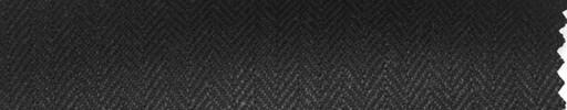 【Hs_cl03】チャコールグレー8ミリ巾ヘリンボーン