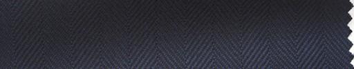 【Hs_cl32】紺地+1.6cm巾ヘリンボーン