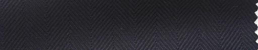 【Hs_cl33】濃紺地+1.6cm巾ヘリンボーン