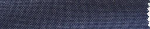 【Hs_cl44】ブルー杢マットウース