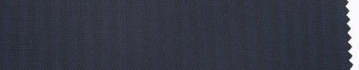 【Br_5s006】濃紺2ミリ巾織りストライプ
