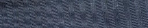 【Ca_6s139】ライトブルー8ミリ巾ヘリンボーン