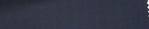 【Ca_6s140】ネイビー8ミリ巾ヘリンボーン