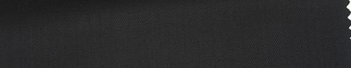 【Ca_6s151】黒ツイル