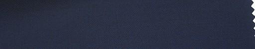 【Ca_6s169】ブルー無地