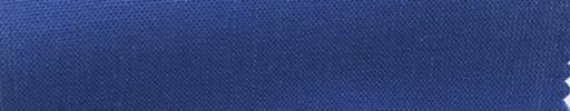 【Hs_sp01】ブルー