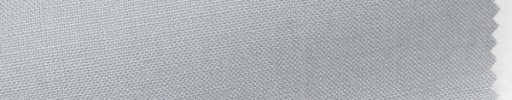 【Hs_sp16】ライトブルーグレー