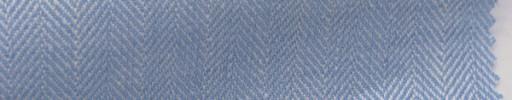 【Hs_sp35】ライトブルー1.2cm巾ヘリンボーン
