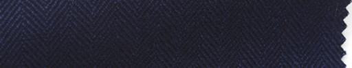 【Hs_sp37】ネイビー1.2cm巾ヘリンボーン