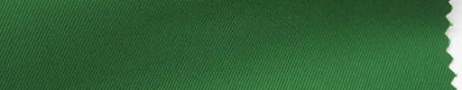 【Me_c047】グリーン