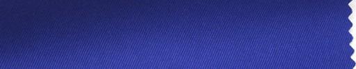 【Me_c057】ブルー