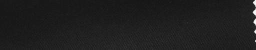 【Me_c060】ブラック