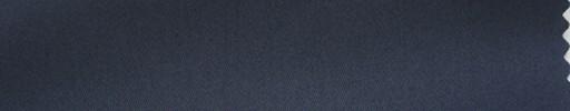 【Me_c063】スチールブルー