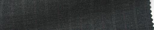 【Ib_6s009】チャコールグレー柄+1.3cm巾ドット・赤茶/織り交互ストライプ