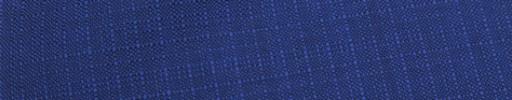 【Mjt_8s04】ブルー1.2cm×5ミリ織りチェック+ファンシープレイド