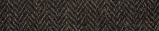 【Ht_6w304】グレー茶ミックス1.6cm巾ヘリンボーン