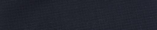 【Mic_9s047】ネイビー1.5ミリ織りグラフチェック