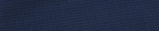【Mic_9s048】ライトネイビー1.5ミリ織りグラフチェック