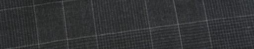 【Mic_9s094】チャコールグレー7×5.5cmグレンチェック+オーバープレイド