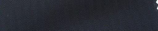【Ha_fr11】ネイビー+4ミリ巾織りストライプ