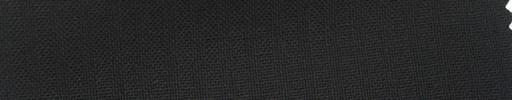 【Ha_fr13】ブラック+4ミリ巾織りストライプ