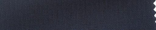 【Ha_fr17】ネイビー+2ミリ巾織りストライプ