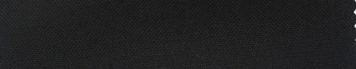 【Ha_fr32】ブラック