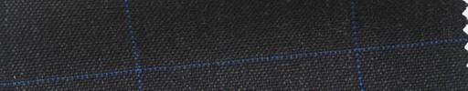 【Ha_fr69】ダークグレー+6.5×4.5cmブルー・ウィンドウペーン
