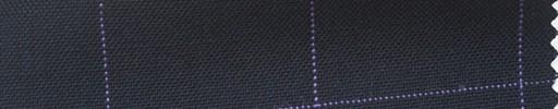 【Ha_fr72】ネイビー+4.5×3.5cmパープル・ウィンドウペーン