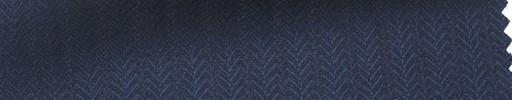 【Hs_ts18】ネイビー8ミリ巾ブロークンヘリンボーン