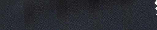 【Hs_ts30】ダークネイビー柄+2cm巾織りストライプ