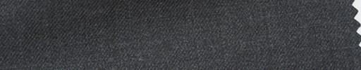 【Hs_ts60】チャコールグレー