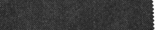 【Lo_5w004】チャコールグレー1.8cm巾ヘリンボーン