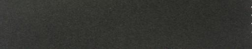 【Hs_com73】ダークモスグリーン