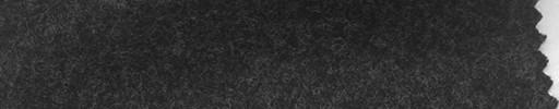 【Ha_FL47】チャコールグレー