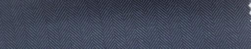 【Ha_fc11】ブルーグレー1cm巾ヘリンボーン
