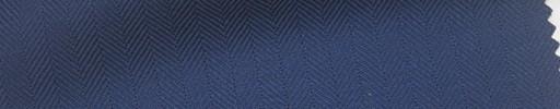 【Ha_fc14】ロイヤルブルー1cm巾ヘリンボーン