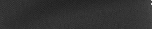 【Ha_fc25】ブラック5ミリ巾ヘリンボーン
