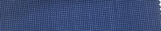 【Ha_fc32】ブルー・ピンチェック