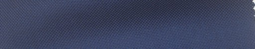 【Ha_fc56】ロイヤルブルー・マットウース
